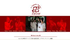 六本木探検隊*XUXU.jpg