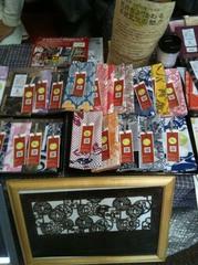 江戸型紙s.jpg